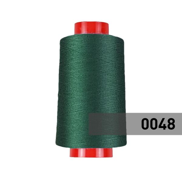Overlock Garn, dunkelgrün (48)